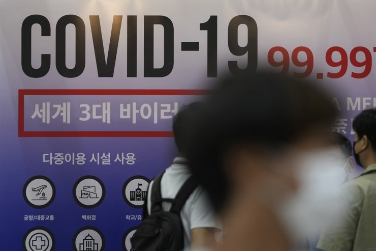 Visitors wearing face masks to help curb the spread of the coronavirus visit at the International Quarantine Expo in Goyang, Sept. 14. AP-Yonhap