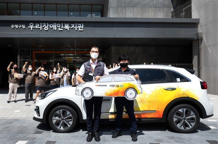 Hankook Tire staff donate a car to a community welfare center in Eunpyeong District in Seoul, on Sept. 29. Courtesy of Hankook Tire