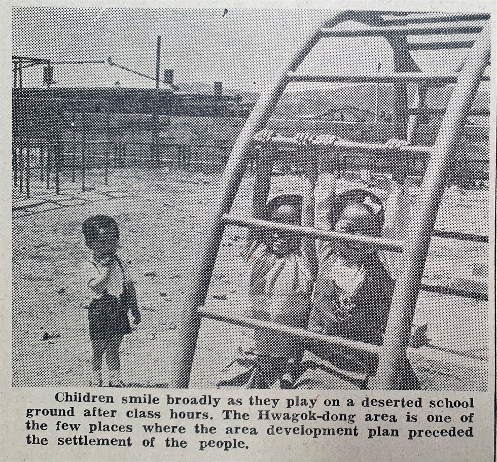 A view of Seoul, published in The Korea Times Jan. 1, 1970. / Korea Times Archive