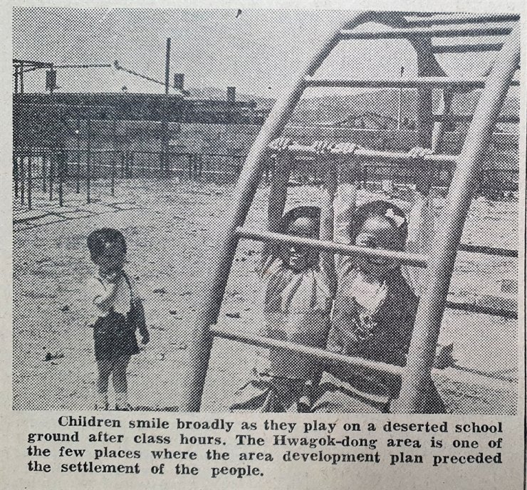 Children play in Hwagok-dong, published in The Korea Times May 17, 1970. / Korea Times Archive