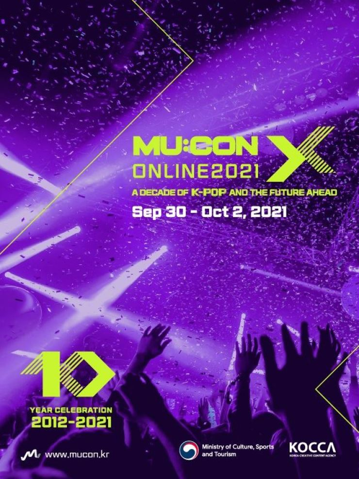 The poster for MU:CON 2021 / Courtesy of KOCCA