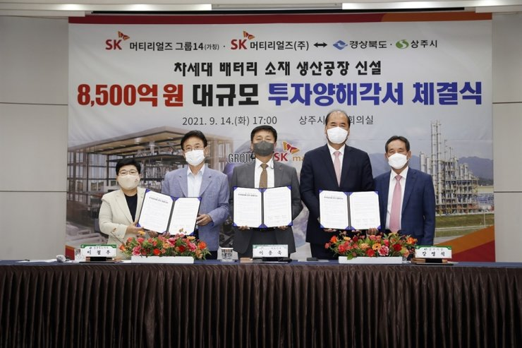 From left, People Power Party Rep. Lim Lee-ja, North Gyeongsang Province Governor Lee Chul-woo, SK Materials CEO Lee Young-wook and Sangju Mayor Kang Young-seok and city government official pose after signing MOU, Tuesday, to construct a silicon cathode plant in the region. Courtesy of SK Materials