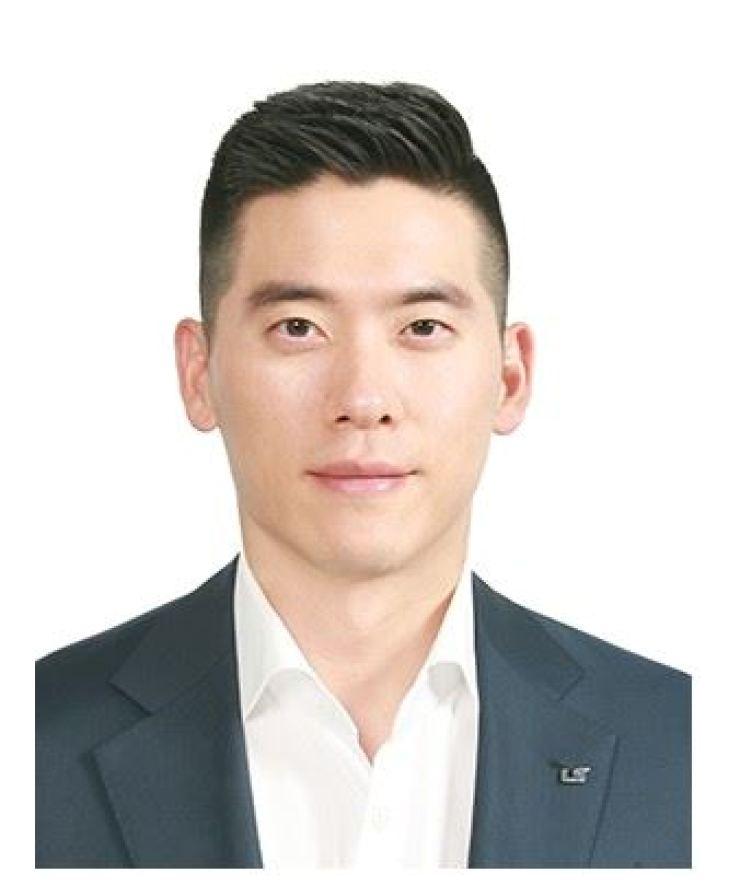 Koo Ja-hui