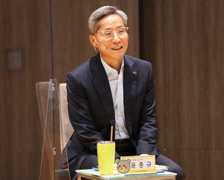 KB Financial Group Chairman Yoon Jong-kyoo Korea Times file