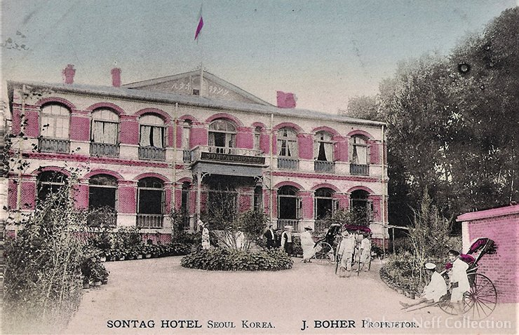Sontag Hotel in Seoul, circa 1910. Robert Neff Collection