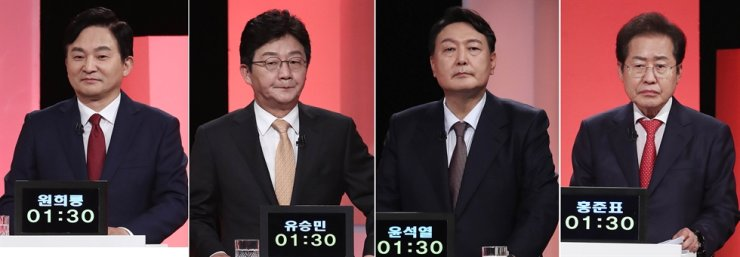 The four candidates of the main opposition People Power Party are, from left, former Jeju Province Gov. Won Hee-ryong, former opposition lawmaker Yoo Seong-min, former Prosecutor General Yoon Seok-youl and Rep. Hong Joon-pyo. Yonhap