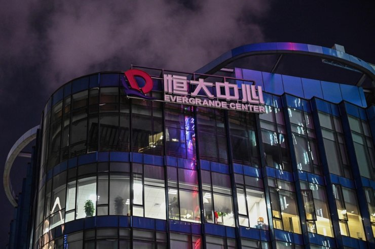 A general view shows the Evergrande Center building in Shanghai, Oct. 9. AFP-Yonhap