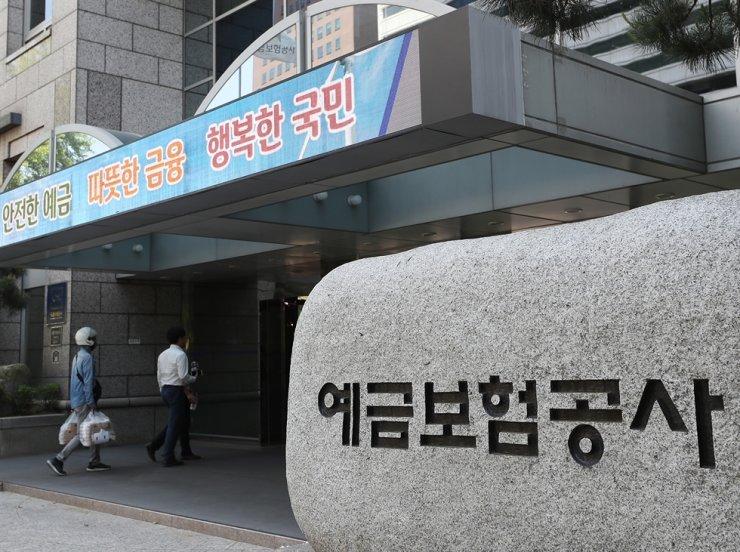 The main entrance of state-run Korea Deposit Insurance Corp. / Korea Times file