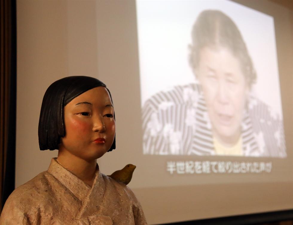 Takashi Uemura in a scene from Shinji Nishijima's documentary 'Target' / Courtesy of BIFF
