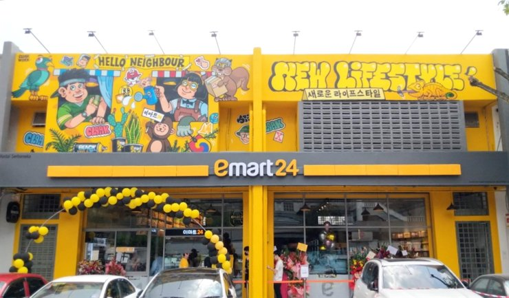 This photo, provided by E-Mart24, Oct. 14, shows its fifth store in Malaysia. Yonhap