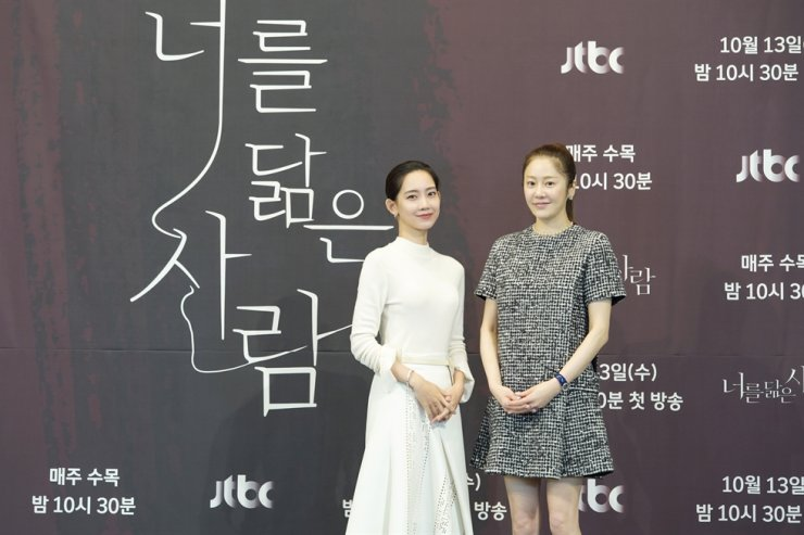 Actors Ko Hyun-jung, right, and Shin Hyun-been pose during an online press conference for JTBC's new series, 'Reflection of You.' / Courtesy of JTBC