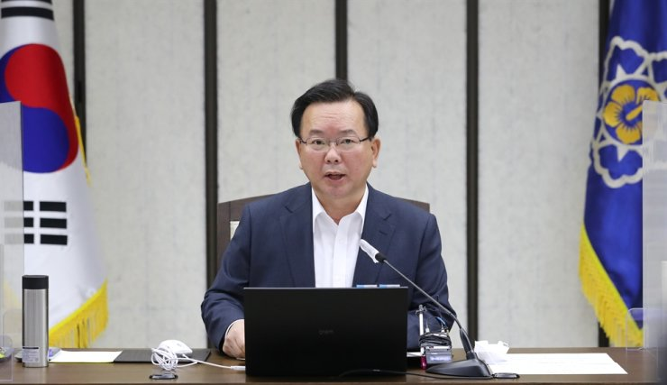Prime Minister Kim Boo-kyum speaks during a state affairs inspection and coordination meeting in Sejong City, Oct. 14. Yonhap