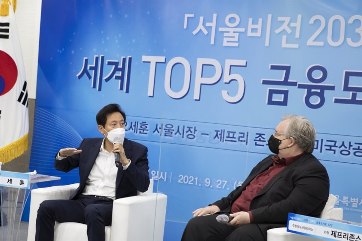 Seoul Mayor Oh Se-hoon, left, speaks during a discussion session with Jeffrey Jones, chairman of the American Chamber of Commerce in Korea's Board of Governors, organized by The Korea Times and the city government at City Hall, Sept. 27. Korea Times photo by Choi Won-suk