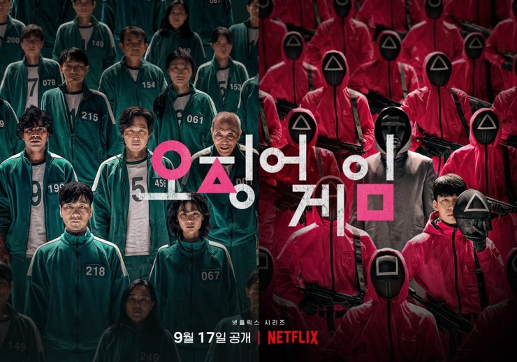 The English subtitles of the Netflix series, 'Squid Game,' have started a debate online. Courtesy of Netflix