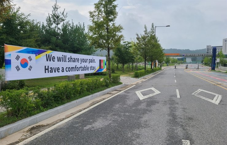 A placard welcoming Afghan evacuees hangs at the entrance to the Leadership Campus of the National Human Resources Development Institute in Jincheon, North Chungcheong Province, in this August file photo. Yonhap