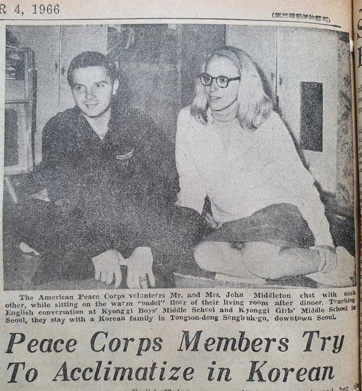 Peace Corps Volunteers in Korea, published in The Korea Times Dec. 4, 1966. / Korea Times Archive