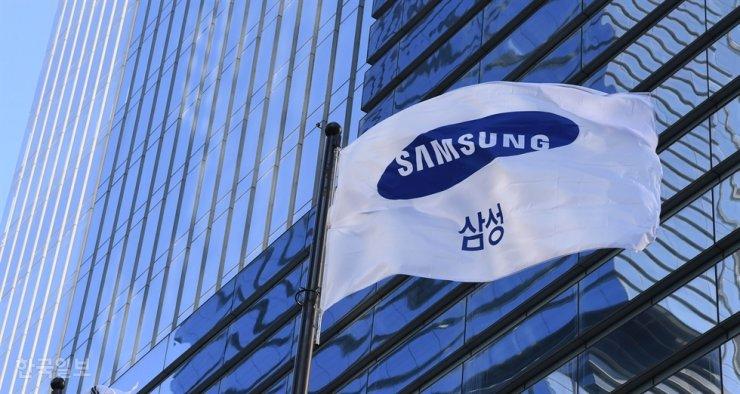 Samsung Electronics building in Seocho District, Seoul / Korea Times file