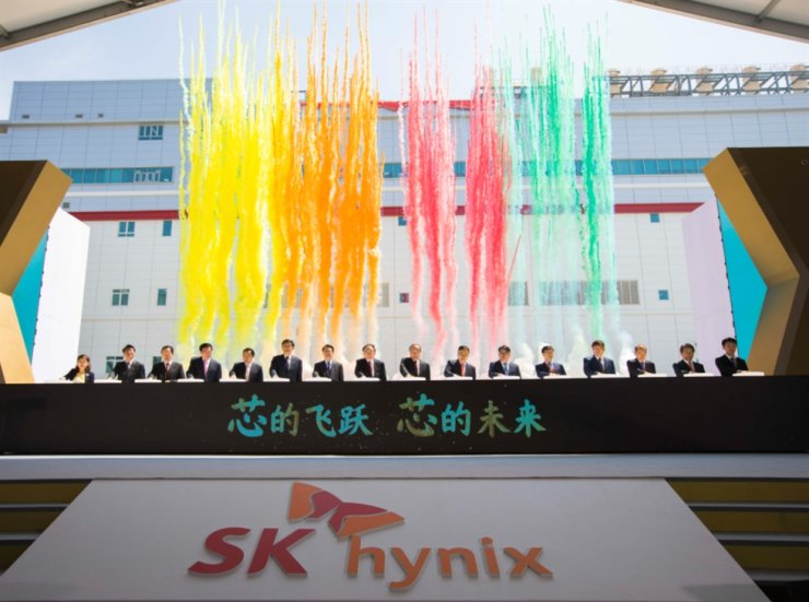 A ceremony commemorating the completion of SK hynix's DRAM plant is held in Wuxi, China, April 18, 2019. Courtesy of SK hynix