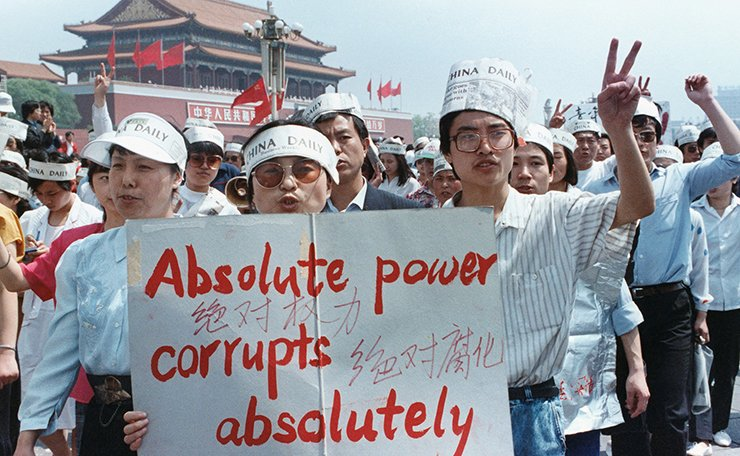 A group of journalists supports the pro-Democracy protest in Tiananmen Square, Beijing, China May 17, 1989. Reuters