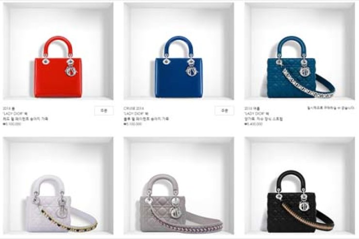 Dior opens its first online store in Asia on Wednesday. /Screen capture from Christian Dior Couture Korea