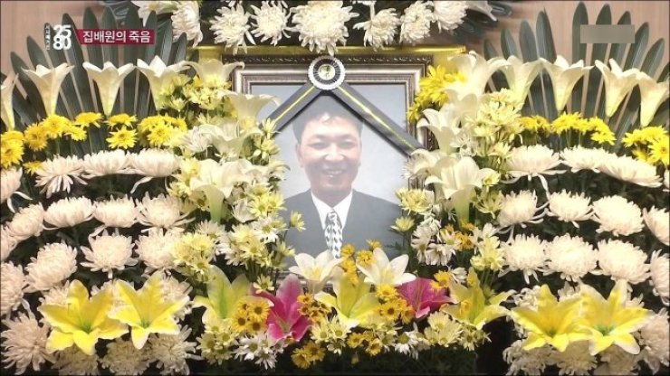 Yeongin post office worker Cho Man-sik died of atherosclerosis caused by excessive work. He is one of the examples of 'kwarosa' ― death from overwork. / Courtesy of MBC
