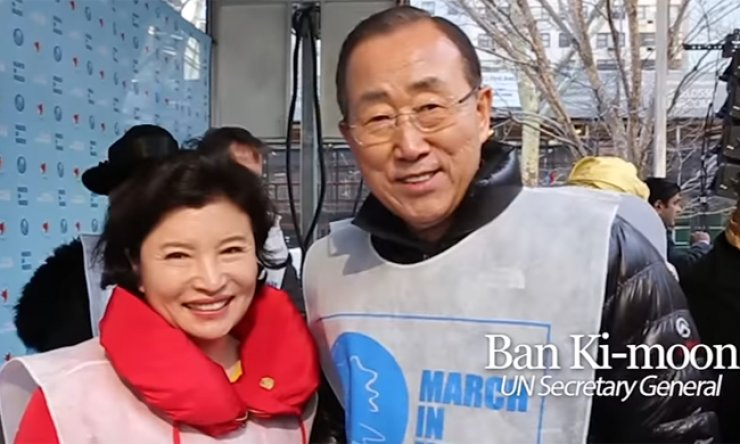 Kim Nam-hee, left, the head of International Women's Peace Group (IWPG) and Ban Ki-moon, the U.N. Secretary-General from the video. / Screen capture from Youtube