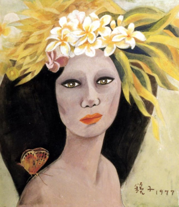 'Beautiful Woman' by Chun Kyung-ja / Korea Times file