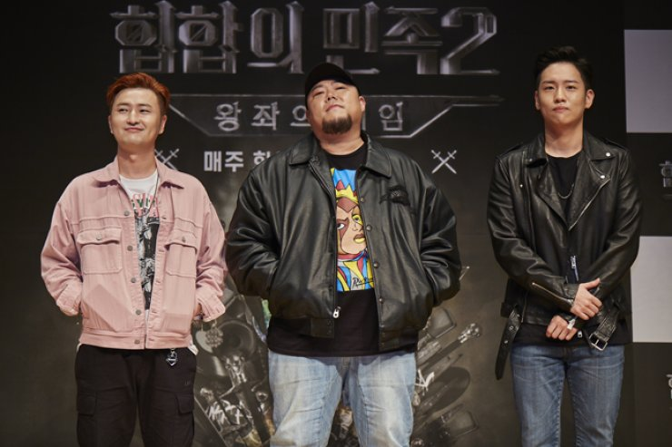 Veteran rapper P-Type, center, poses during a press conference for 'Tribe of Hip Hop 2' at the JTBC building in Mapo, western Seoul, Monday. / Courtesy of JTBC