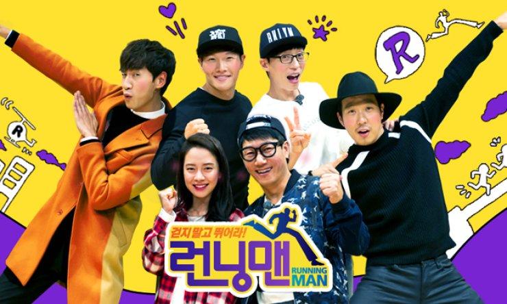 SBS entertianment program 'Running Man' /Courtesy of SBS