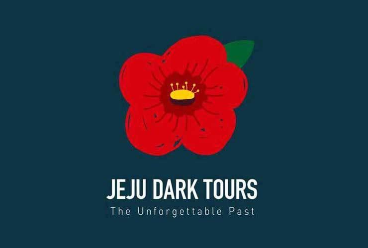 Poster of Jeju Dark Tours / Courtesy of Baek Ga-yoon