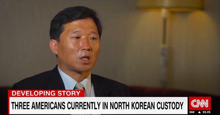 / Screen captured from CNN