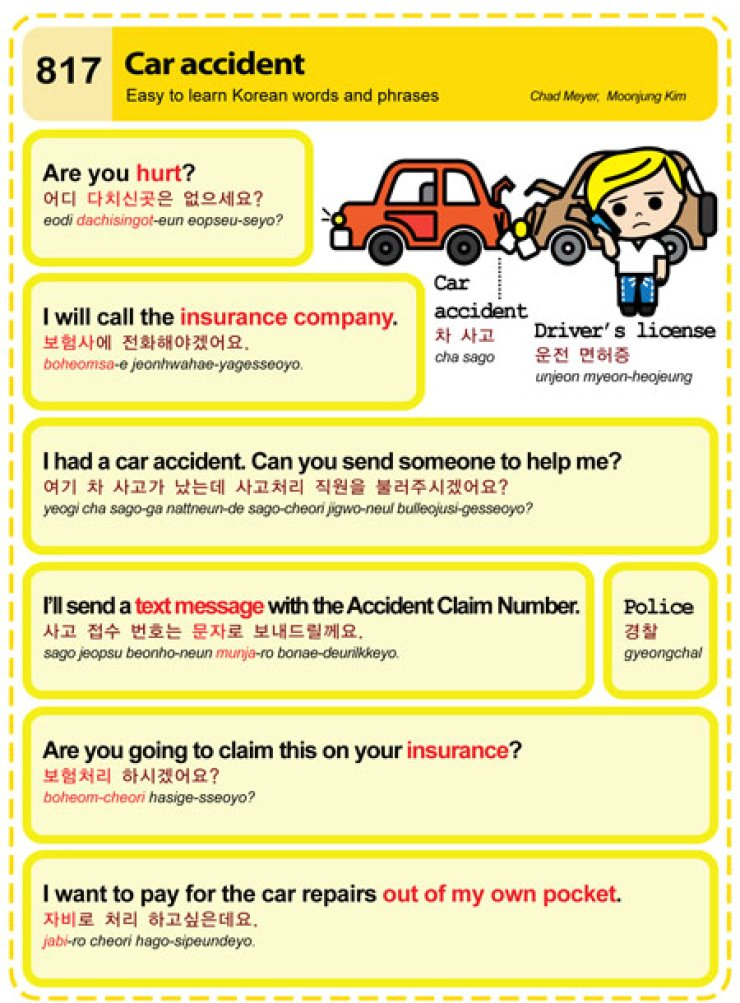 817) Car accident