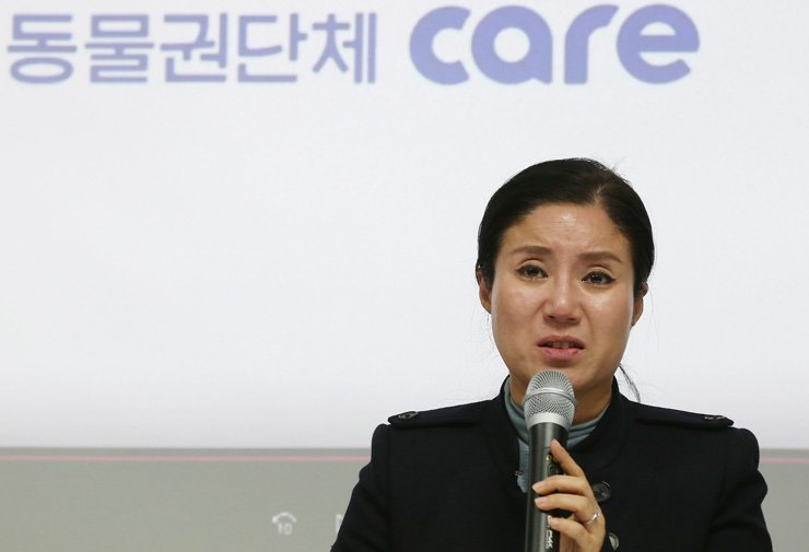 Park So-yeon, head of the Coexistence of Animal Rights on Earth, speaks at a press conference in Seoul, Saturday. Yonhap