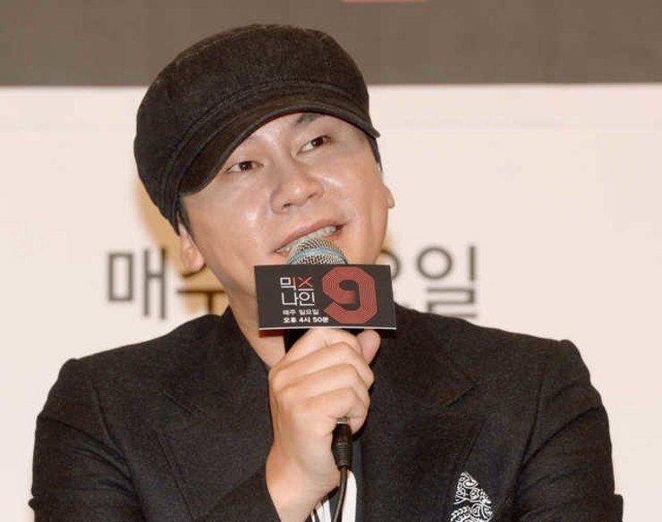 Yang Hyun-suk, former CEO of YG Entertainment / Korea Times file