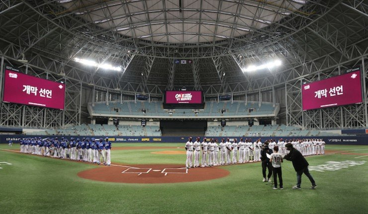 This April 3 photo shows Gocheok Sky Dome during a Korea Baseball Organization League game between the Samsung Lions and the Kiwoom Heroes. Yonhap