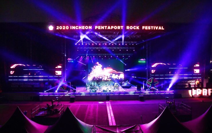 This file photo shows Incheon Pentaport Rock Festival in 2020 / Courtesy of Incheon Tourism Organization