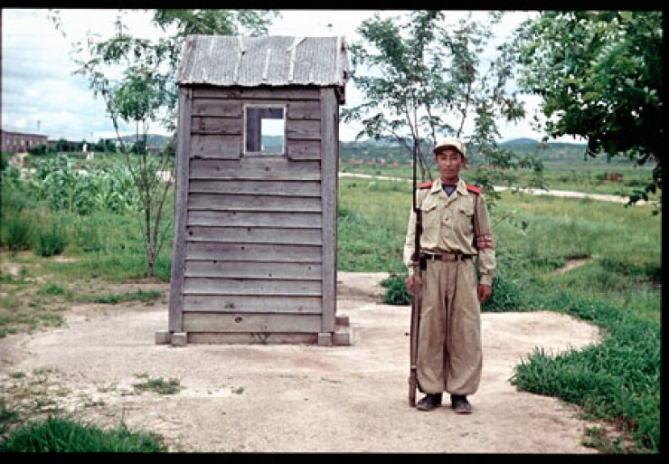 This undated photo shows a North Korean soldier outside his guard post in the Joint Security Area. Frantisek Mynarik was a radio operator.