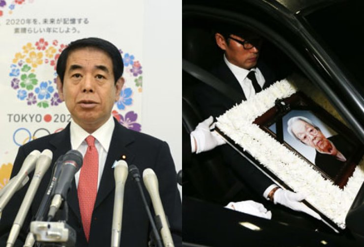 Japan's Education Minister Hakubun Shimomura, left, talks about the new teaching guidelines set for middle and high school textbooks during a press conference at the ministry's headquarters in Tokyo, Tuesday. At right, a portrait of the late Hwang Geum-ja, a former sex slave under the Japanese imperial army who died Sunday, is passed into a hearse at Ewha Womans University Hospital in Mok-dong, Seoul. / Yonhap
