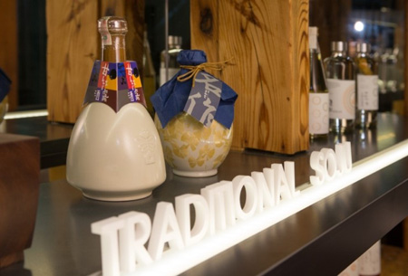 Visitors can sample various traditional alcoholic drinks at the bar in the Sool Gallery in Insa-dong, Seoul. / Courtesy of Sool Gallery