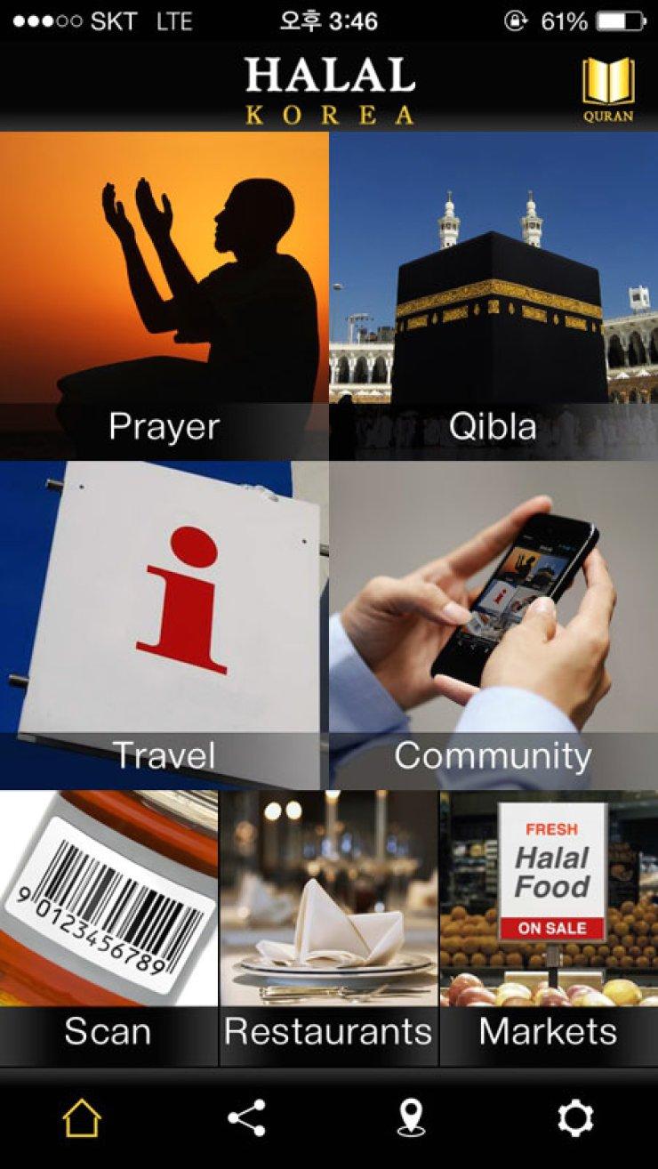 The 'Halal Korea' app / screenshot from iPhone