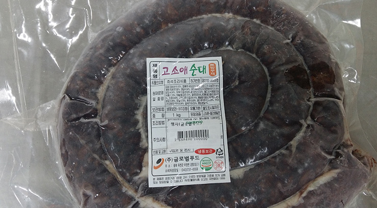 'Sundaegukbap' or Korean blood sausage and rice soup made with mealworm ground powder is on offer at Global Food's Park Nam-gyu's restaurant in Cheongju, North Chungcheong Province. / Courtesy of Global Food