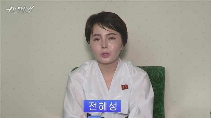 Im Ji-hyun, a former defector who re-entered the North, testifies against South Korea in a video released by Pyongyang's propaganda website Uriminzokkiri on July 9. The video introduced her as Jeon Hye-sung, who returned to North Korea after suffering in the South. / Yonhap