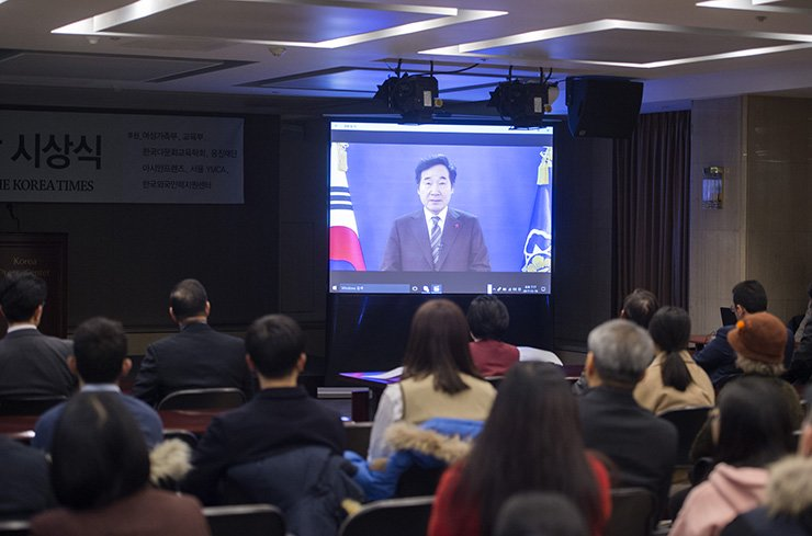 Prime Minister Lee Nak-yon delivers a congratulatory video message at the ceremony. / Korea Times photo by Shim Hyun-chul