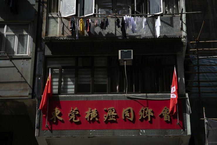 A general view of apartment blocks in Sham Shui Po, Hong Kong, July 5. Korea Times photo by Choi Won-suk