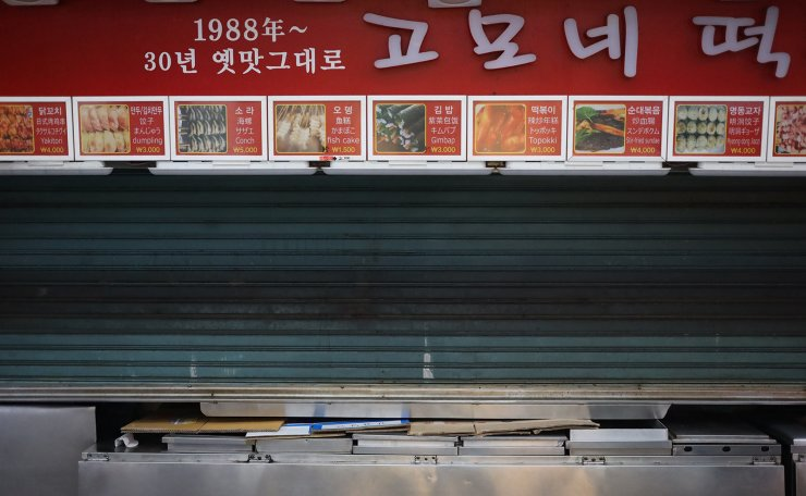 COVID-19 has hit businesses in Myeongdong, some of which closed indefinitely because of a sharp decline of visitors, hard. Korea Times photo by Choi Won-suk