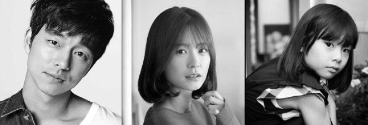 Gong Yoo, Jung Yu-mi, Kim Soo-an / Courtesy of DAUM Movie