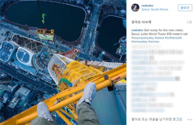 Vitaliy Raskalov on top of Lotte World Tower / Courtesy of Instagram
