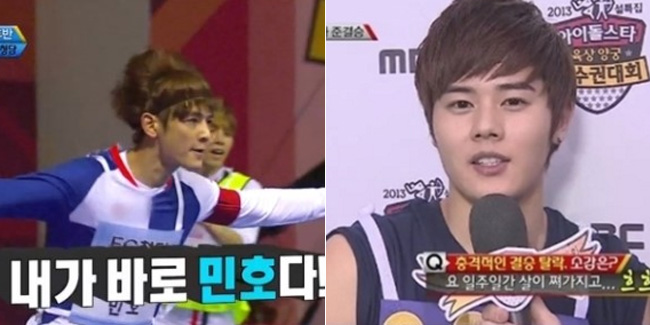 Scenes of 'Idol Star Athletics Championships,' where stars show off athleticism while fans cheer. / Korea Times file