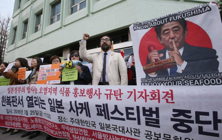 <span>Civic groups protest in front of the Japanese Embassy in Jongno-gu, Seoul, demanding to stop the Seoul Sake Festival 2016 that may bring sakes contaminated with radiation from the Fukushima nuclear plant disaster five years ago. <br />/ Yonhap</span><br /><br />