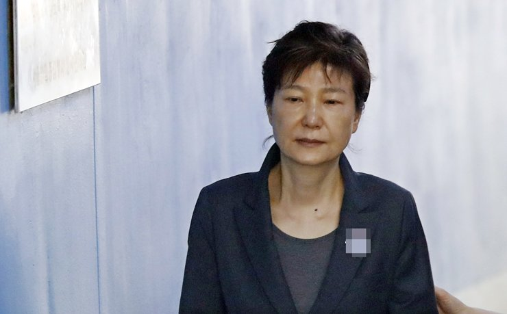 In Seoul alone, 18 people have changed their name from Park Geun-hye this year. / Yonhap